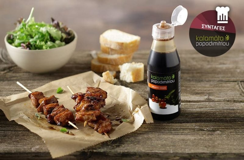 Balsamico Creme Granatapfel