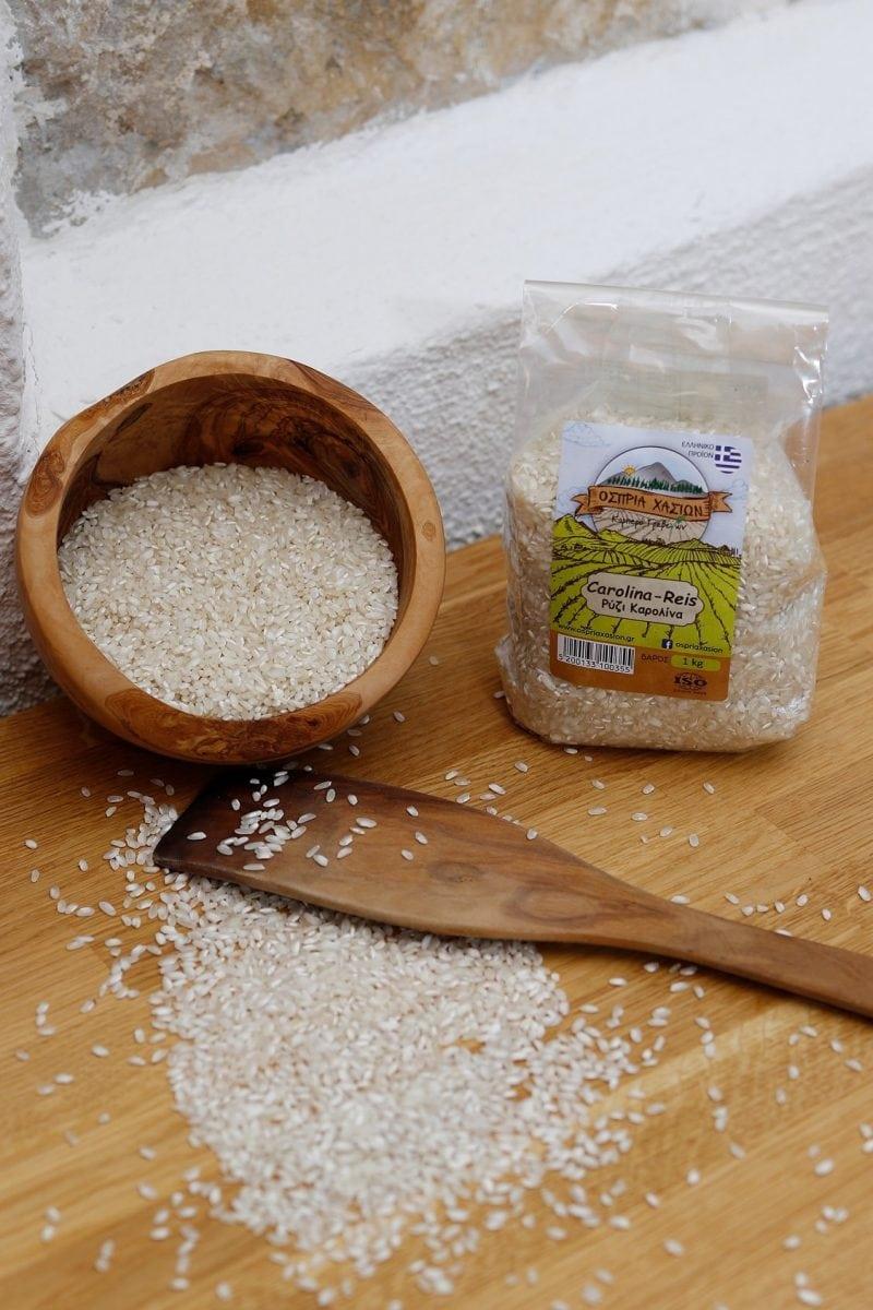 Reis bei der Zubereitung