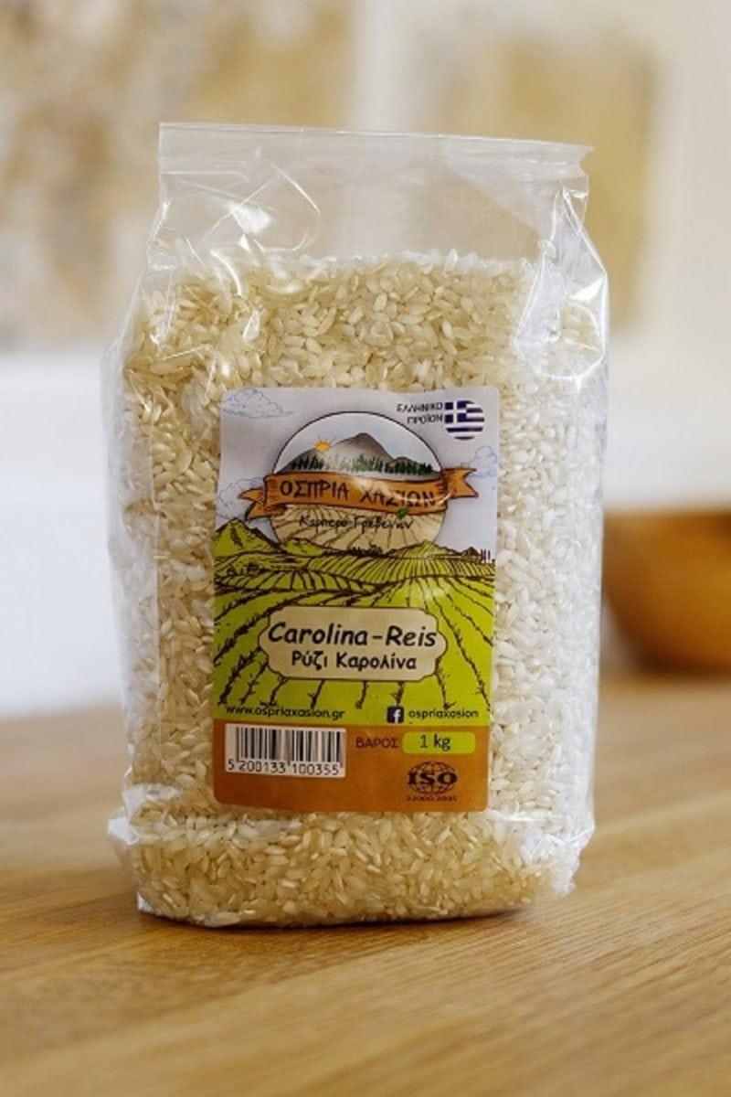 Griechischer Reis in der Küche